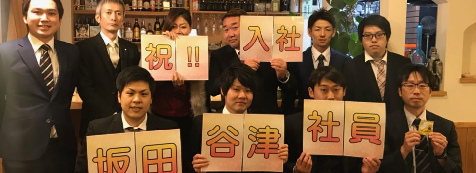 中国におけるビジネスデベロッパー事業|飲食・娯楽・ビューティー事業の店舗展開